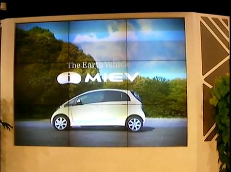 Earth Vehicle Home Charging etc promo