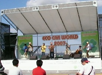 Eco Car World Stage