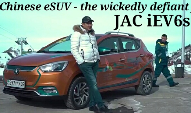 JAC eSUV iEV6s bronze Reviewer leaning text
