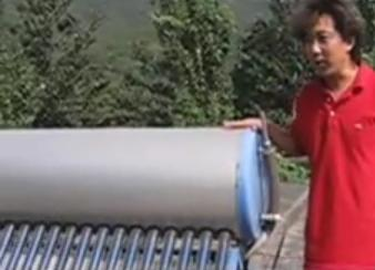 Video  - Solar Water Heaters China - New Scientist